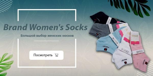 Интернет магазины брендового женского белья самые дорогие магазины женского белья